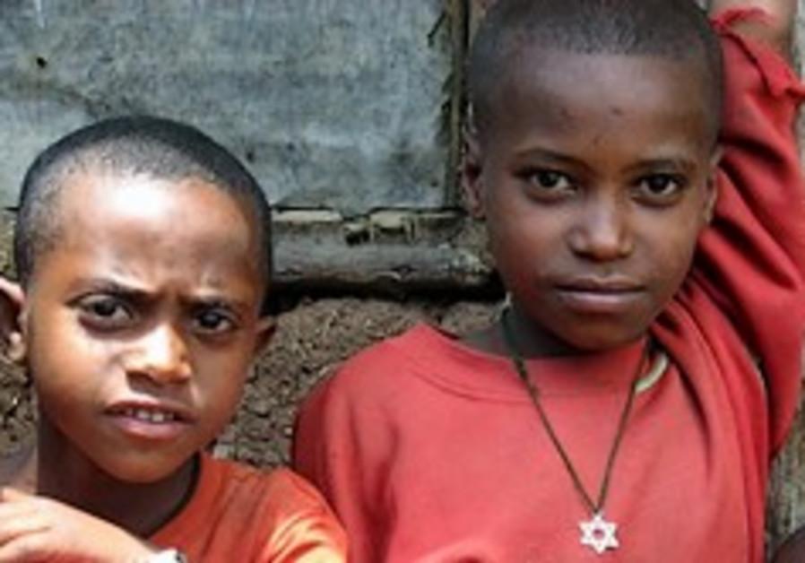 ethiopians kids cute 248 88