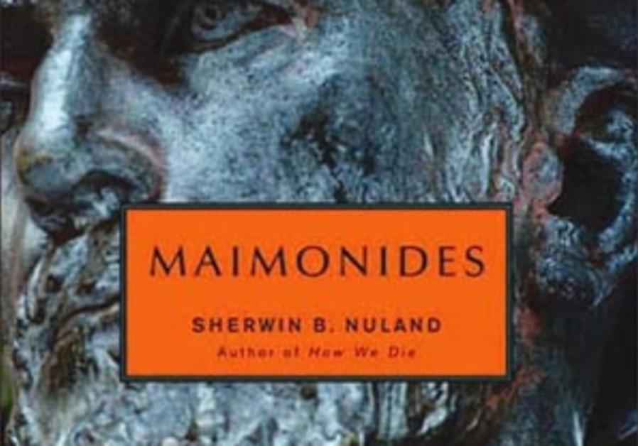 maimonides book 88 298