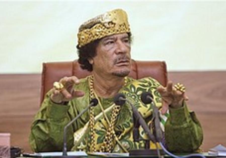 Gadhafi 248.88