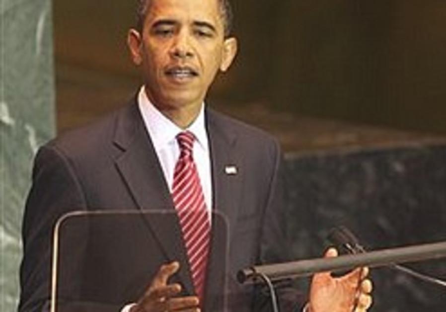 Obama UNGA 248.88