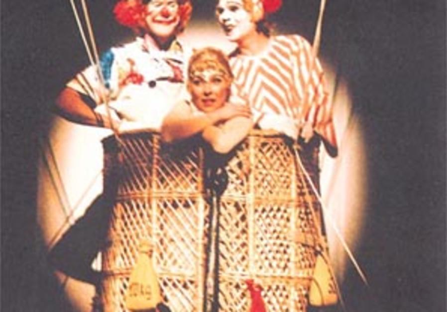 circus vis 88298