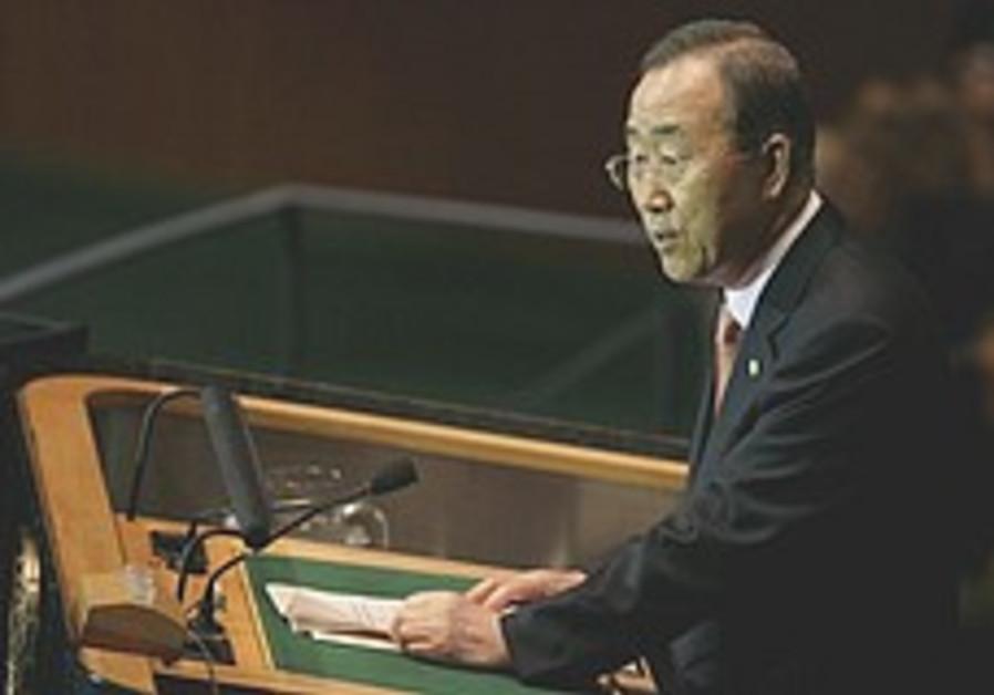 Ban Ki-moon UNGA 248.88