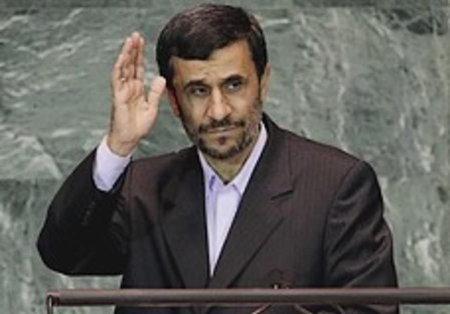 Ahmadinejad waves at UN 248.88