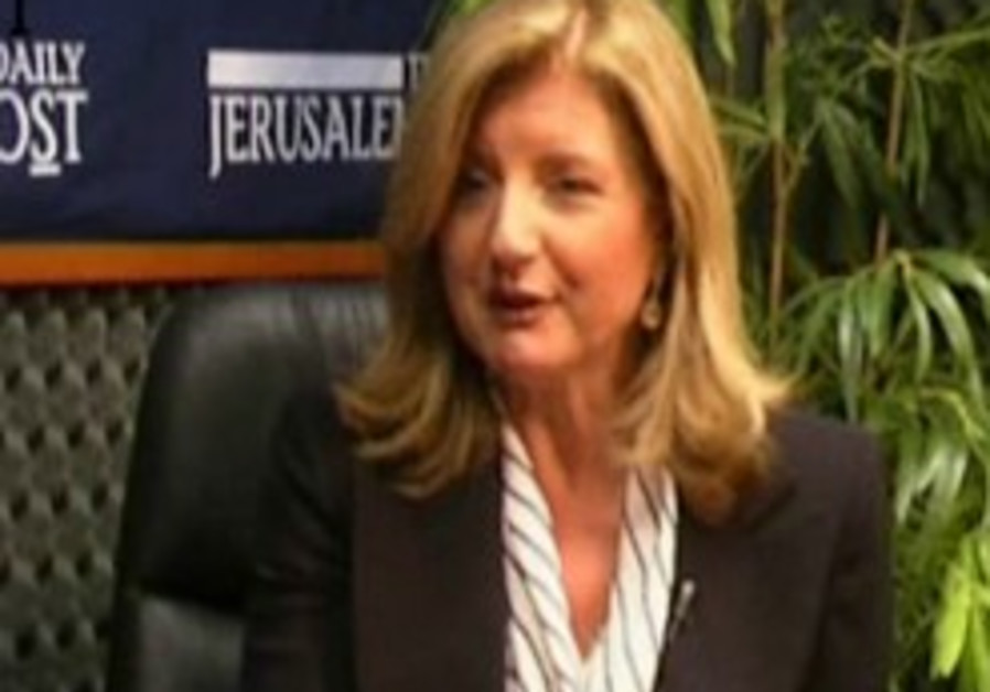 Arianna Huffington 248 courtesy