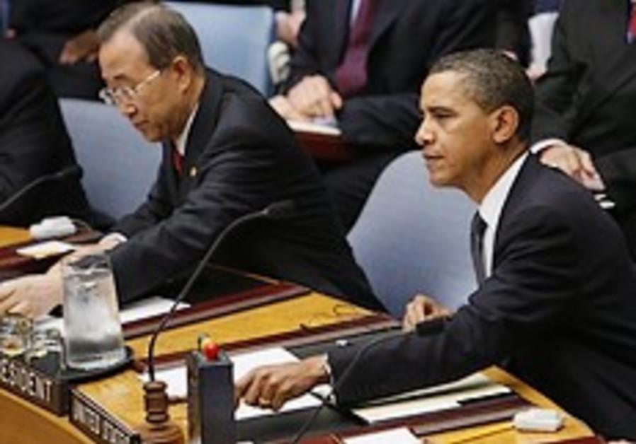 Obama you talking to me 248 88