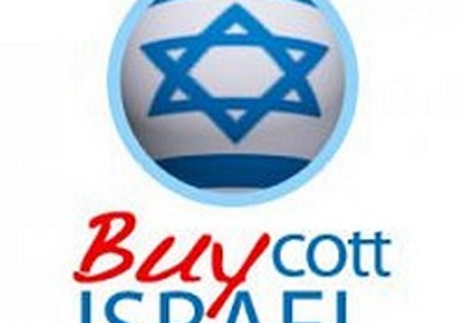buycott israel 248.88
