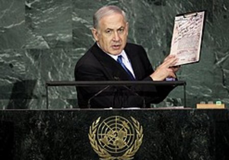 netanyahu UN September 248.88