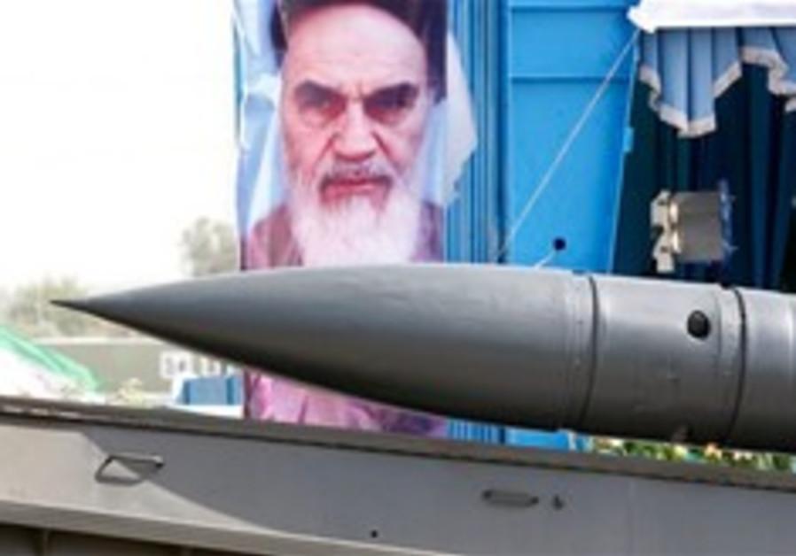 iran missile khomeini 248.88