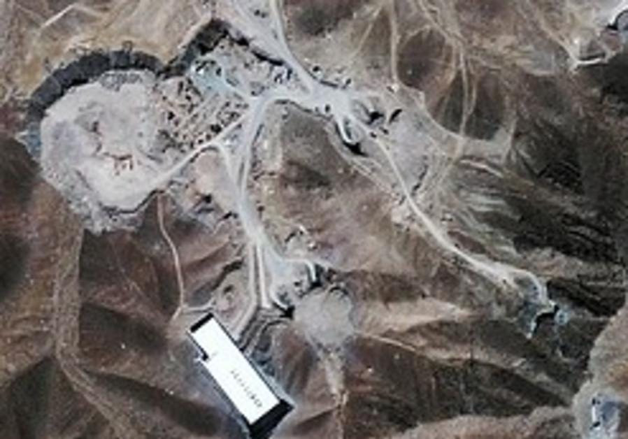 Qom nuclear facility iran 248 88 ap