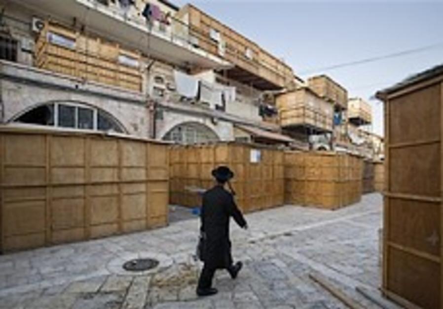 succot jerusalem haredi 248 88