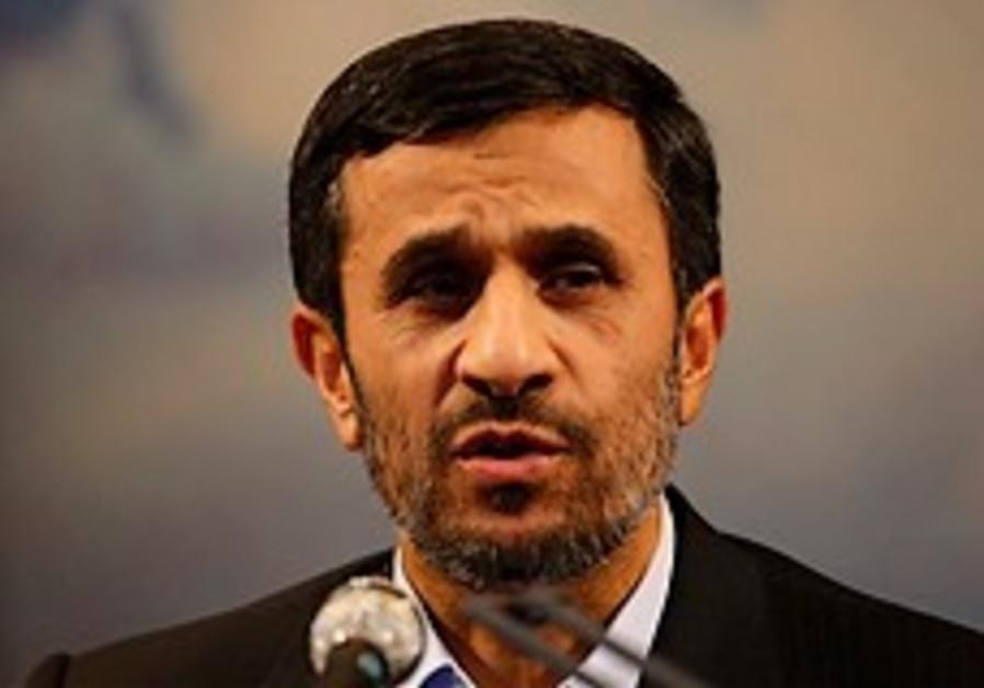 Ahmadinejad big face 248.88