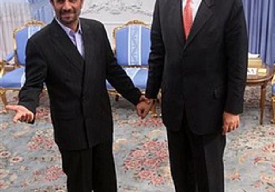 Ahmadinejad ElBaradei 248.88