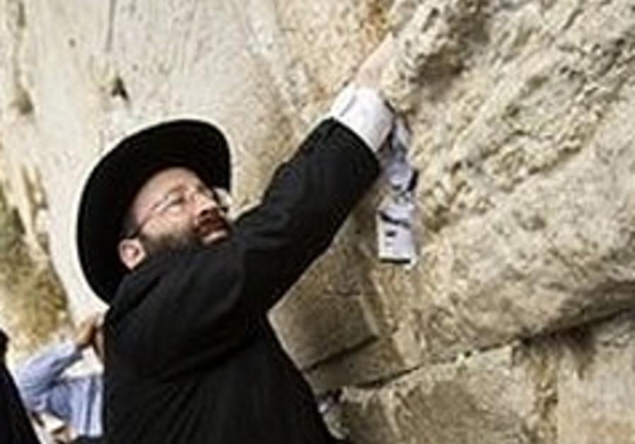 shmuel rabinovitz 248 88 ap