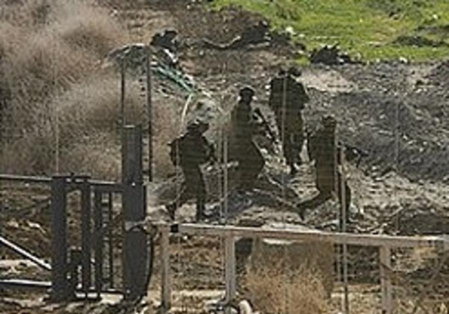 IDF gaza border 248 88 ap