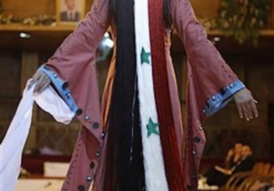 syria fashion show 248.88 ap