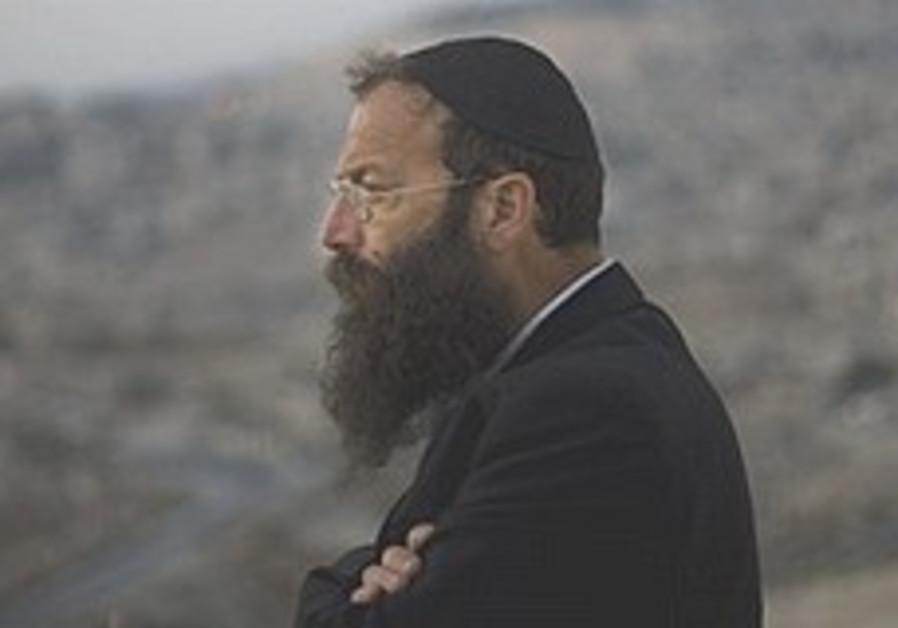 Marzel looks like Herzl 248.88