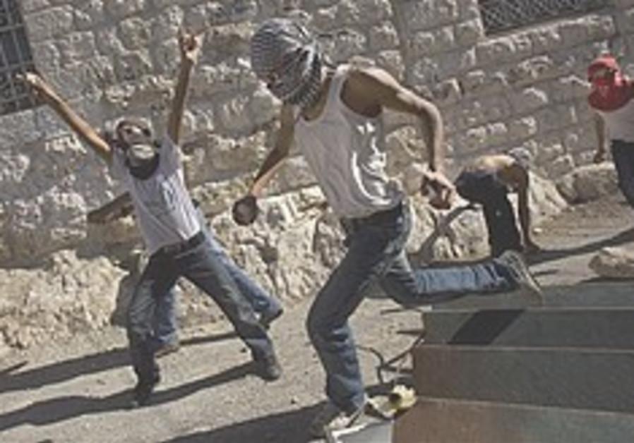 Jerusalem riots 248.88