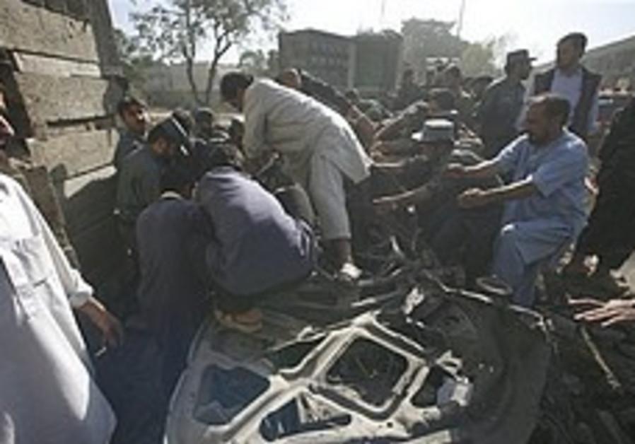 Afghan suicide blast 248.88