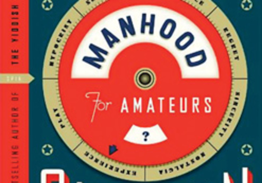 manhood for amateurs book cover