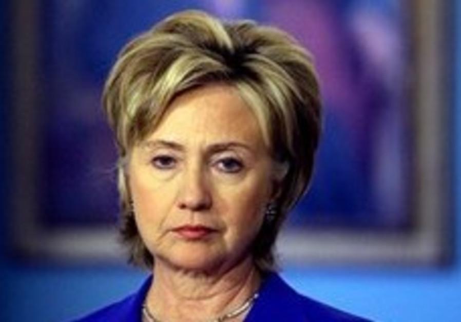 Clinton 248.88