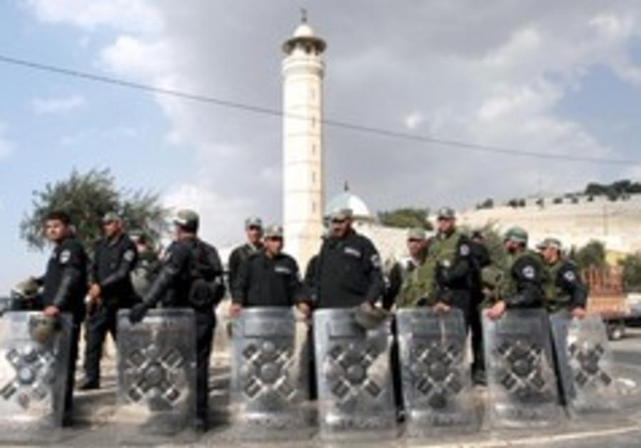border police east jerusalem 248 88 aj