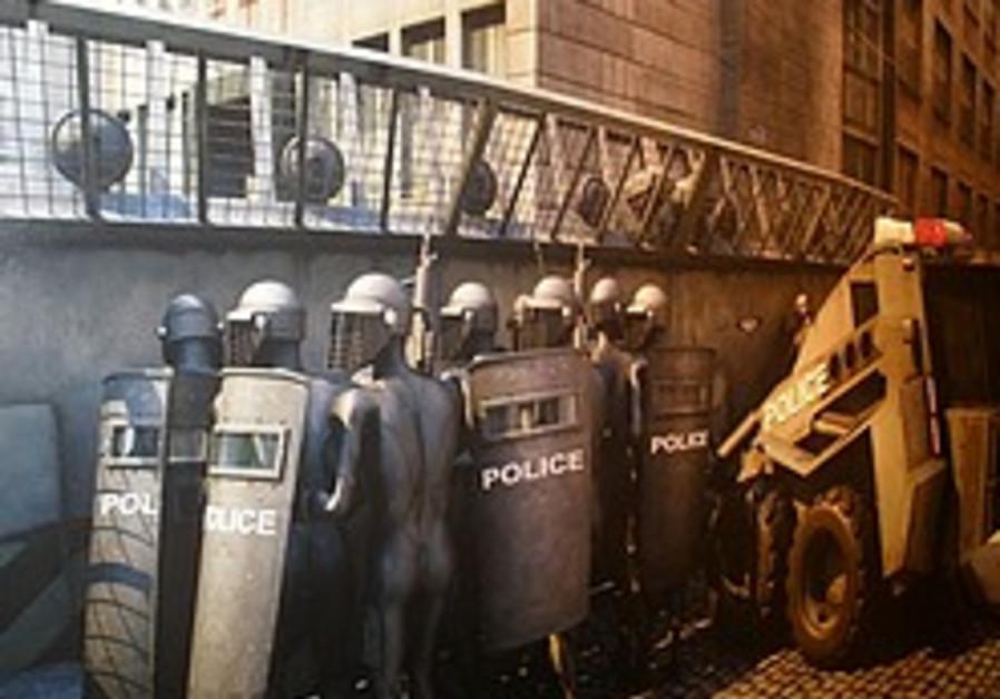 riot control vehicle 248.88