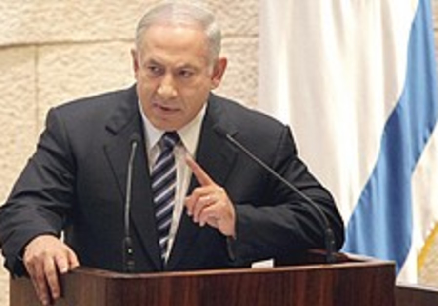 Netanyahu speaks at Knesset 248.88