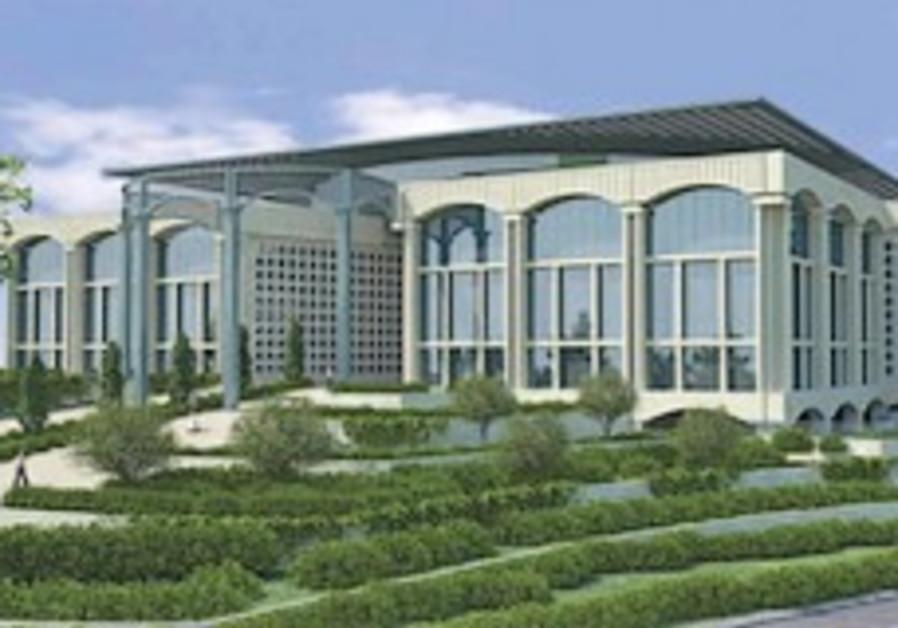 Nazareth industrial park 248.88
