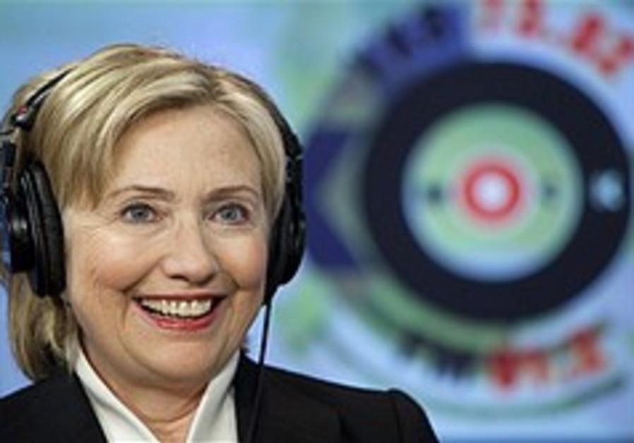 clinton headphones 248 88 AP