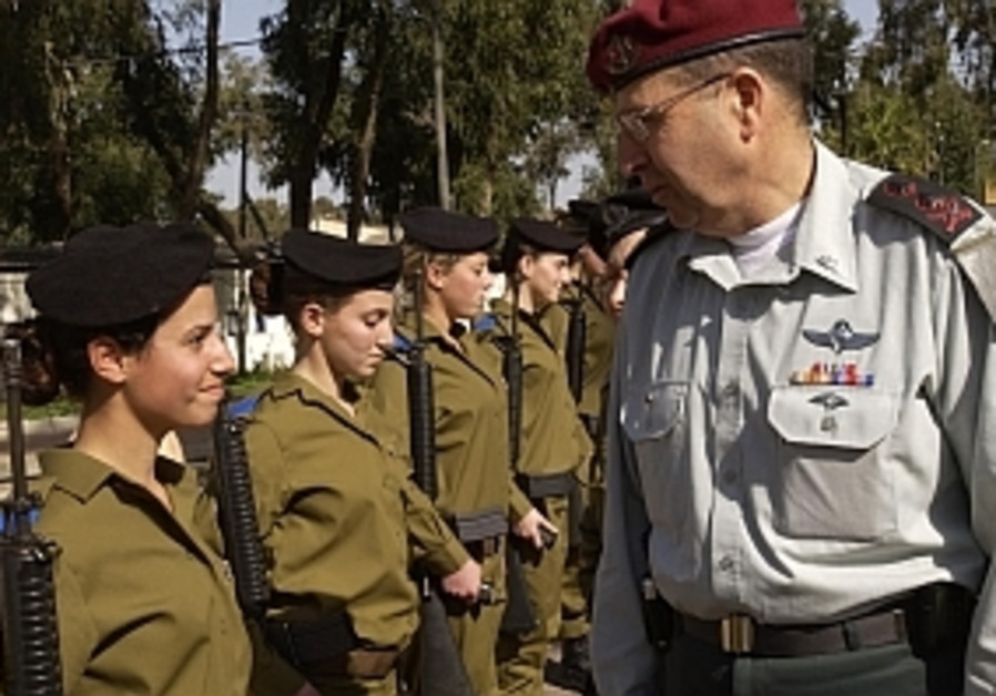 Ya'alon: Israeli leaders should quit