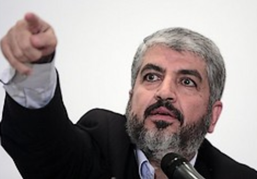 Hamas PM