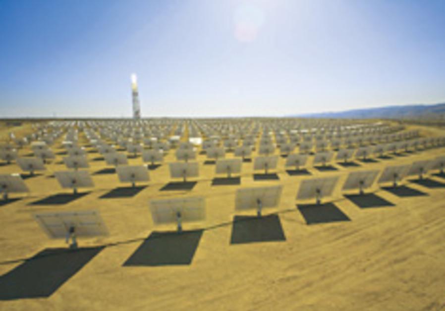 solar panels 248.88