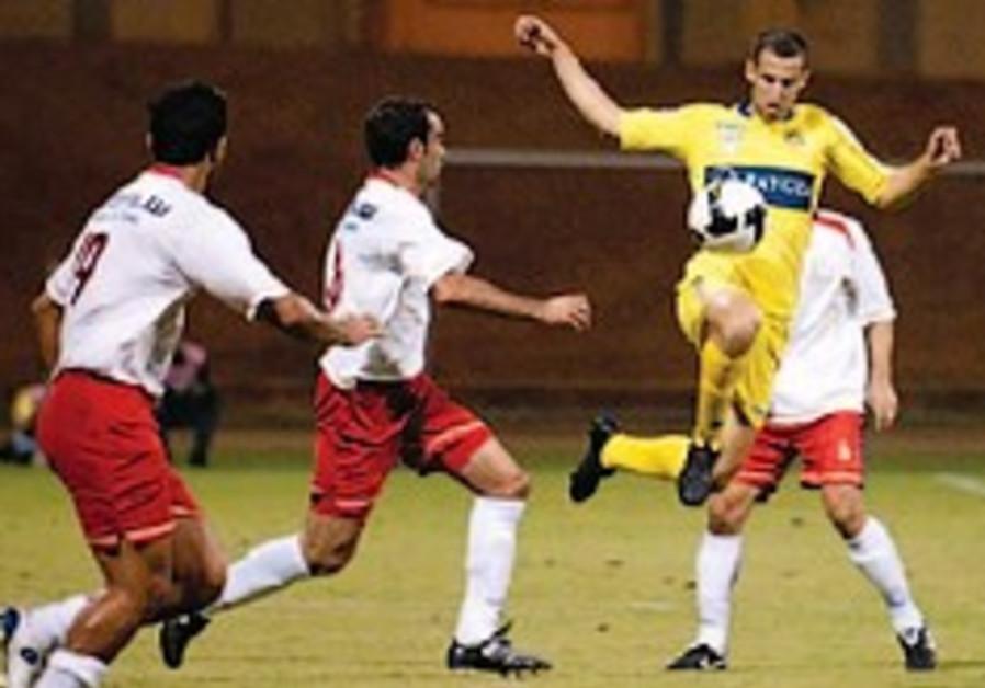 maccabi tel aviv soccer spungin 248.88