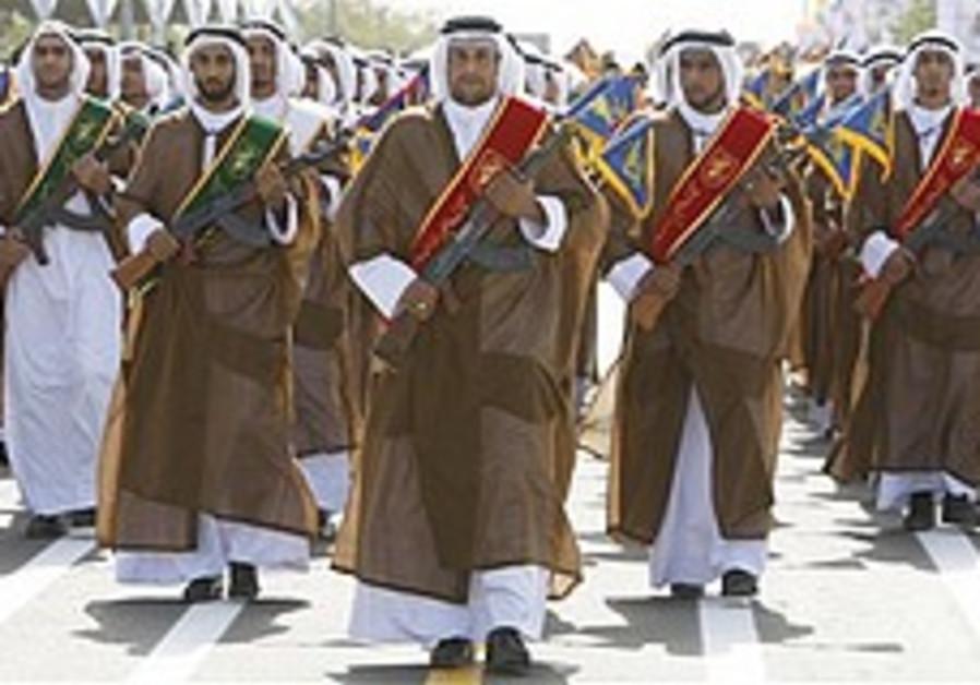 Basij militia 248.88