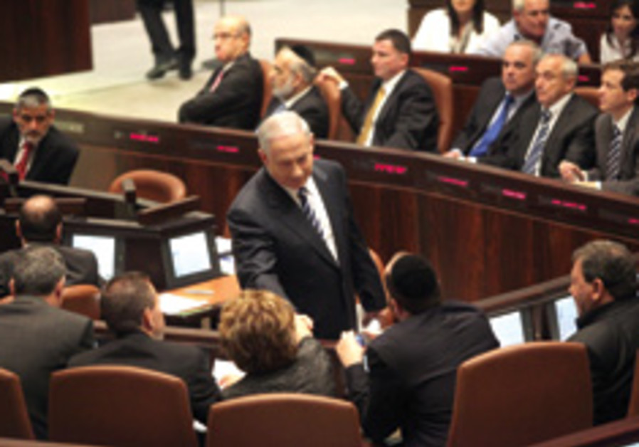 NETANyahu at knesset 248.88