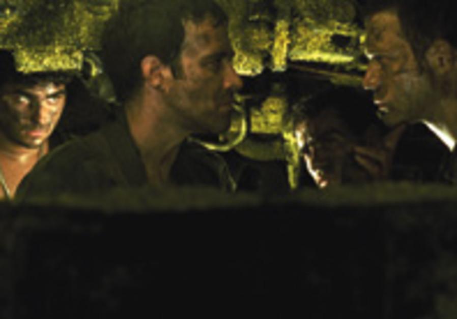 Movie Lebanon 248.88