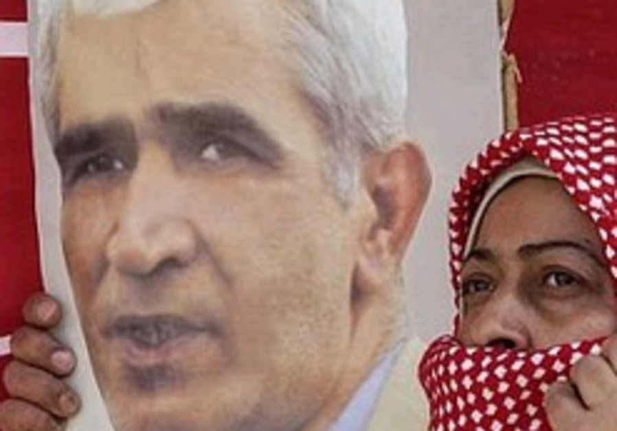 PFLP leader sentenced to 30 years