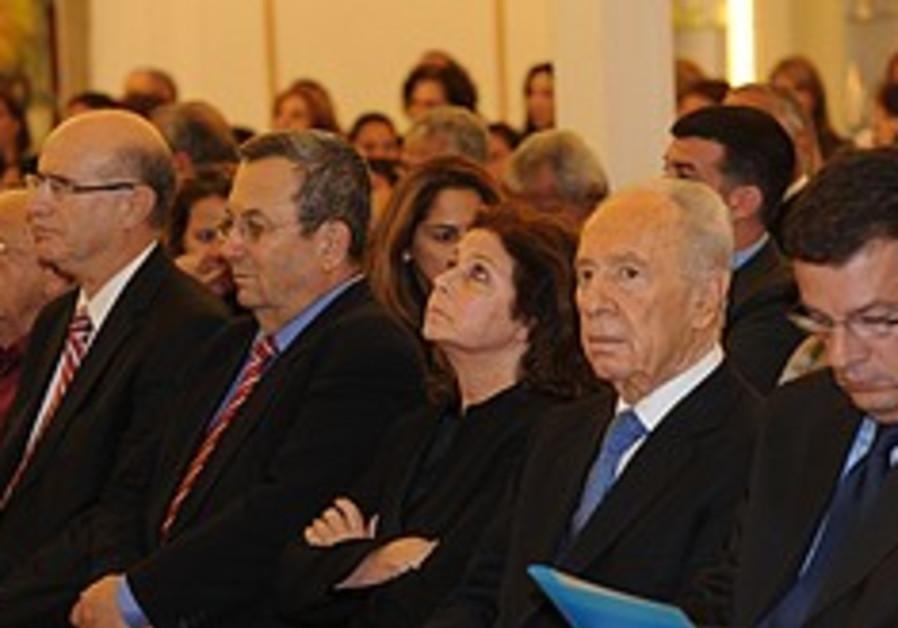 Beit Hanassi Rabin ceremony 248.88
