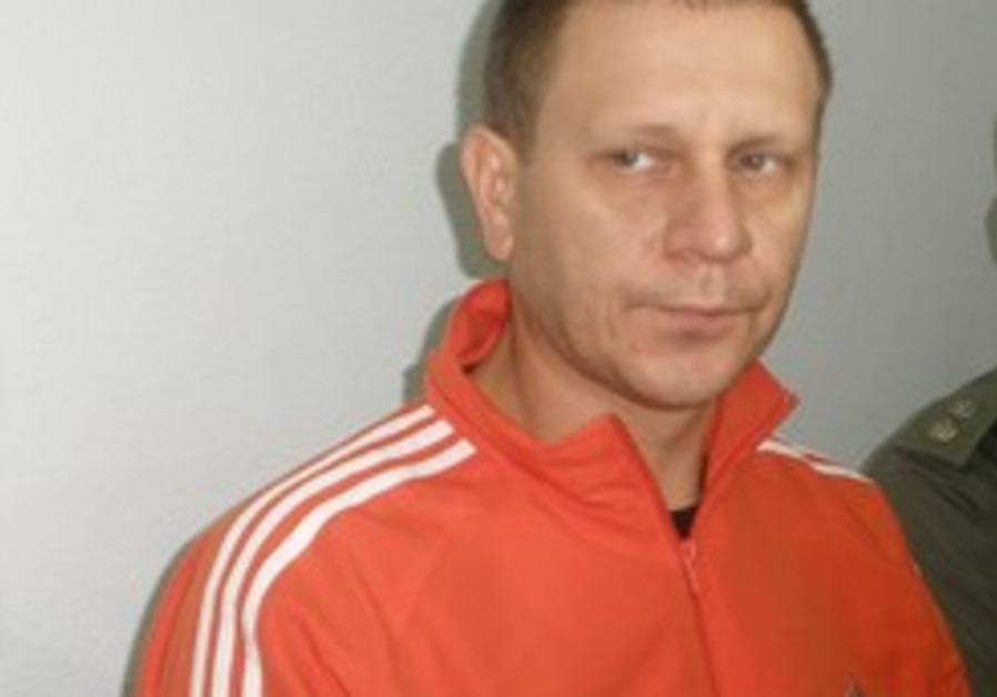 murder kirilik oshrenko  248.88