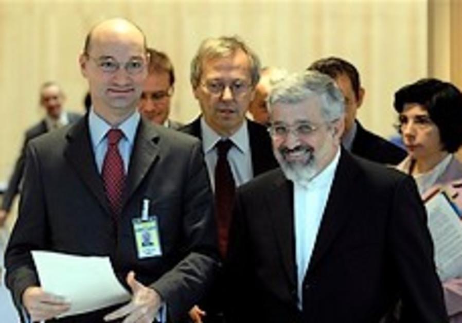 Iranian Ambassador to IAEA  248.88