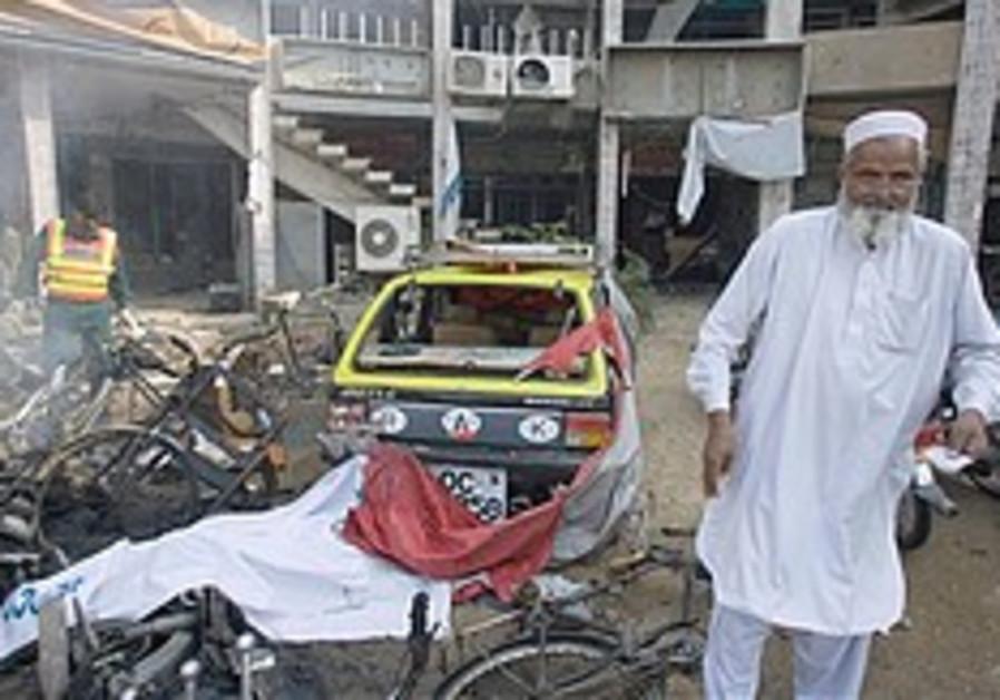 Pakistan suicide bomb 248.88