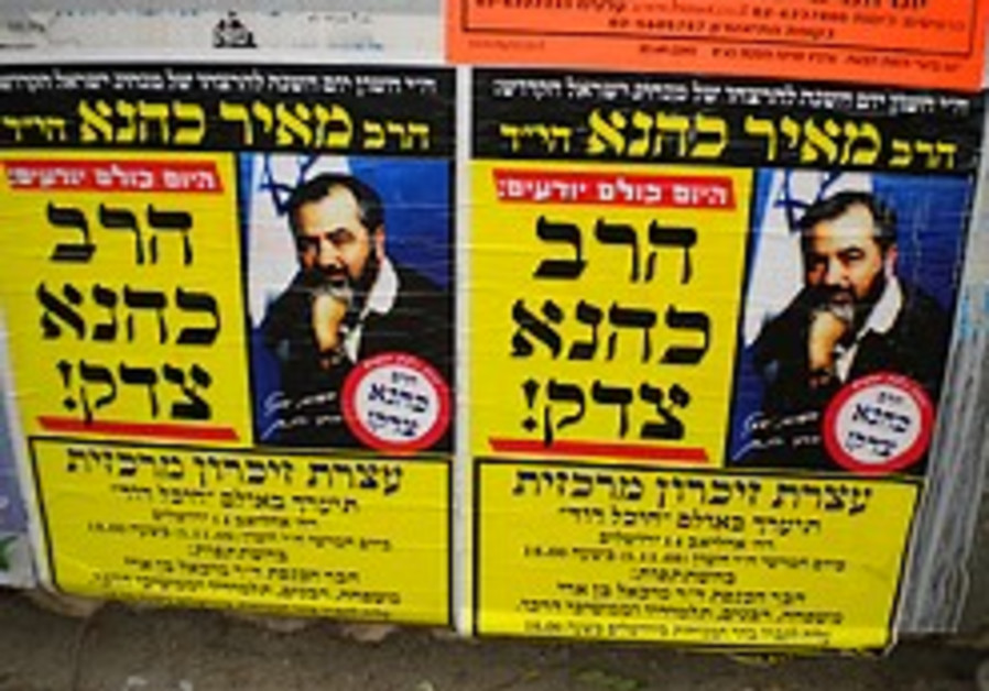 kahane posters 248.88