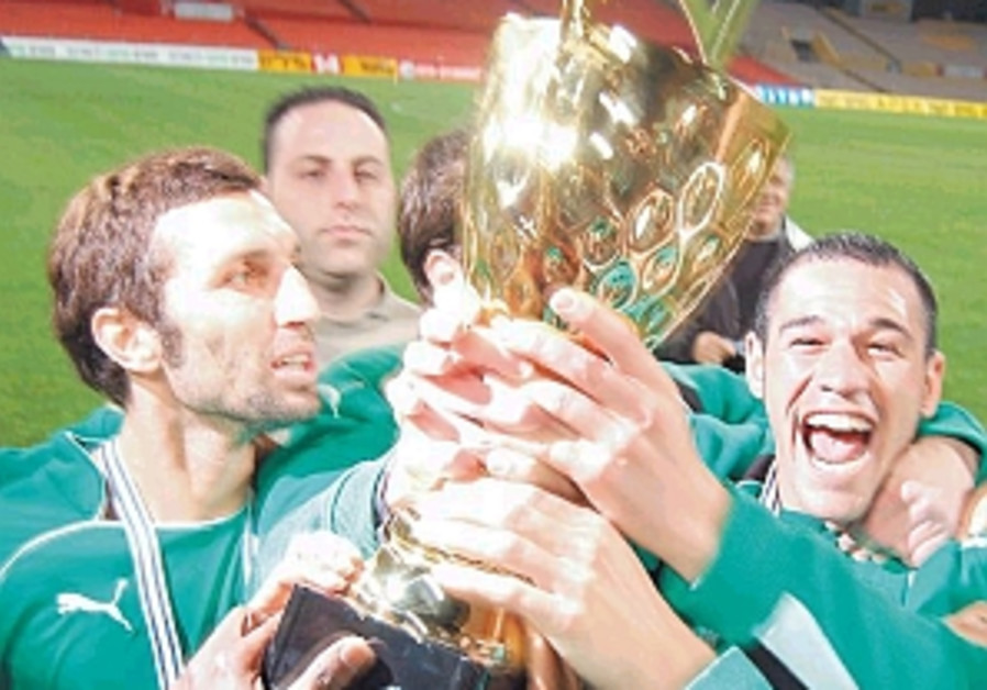 Maccabi Haifa triumphs in Toto Cup