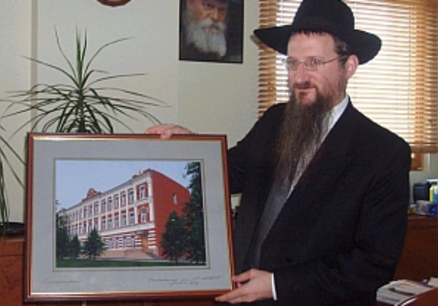 russian chief rabbi berl lazar