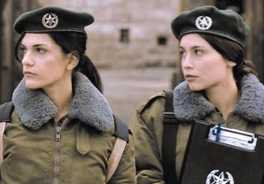 idf women film 88 298