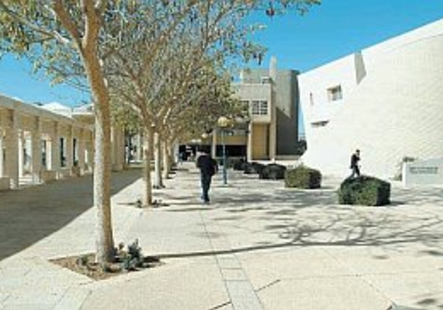 Visiting academics recommend Israel for US study programs