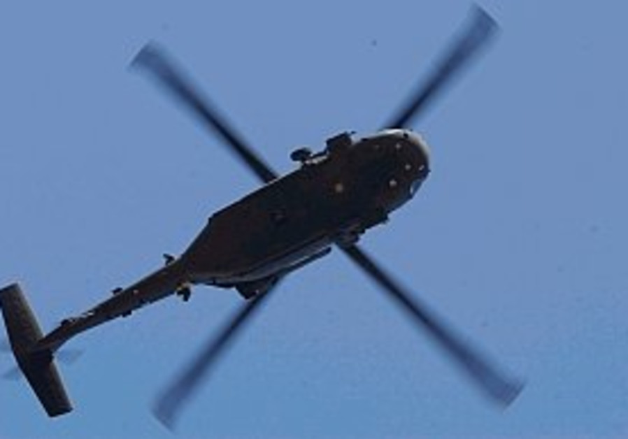 IAF helicopter makes emergency landing