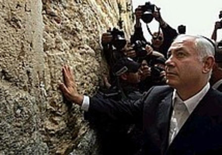 Netanyahu wants education overhaul