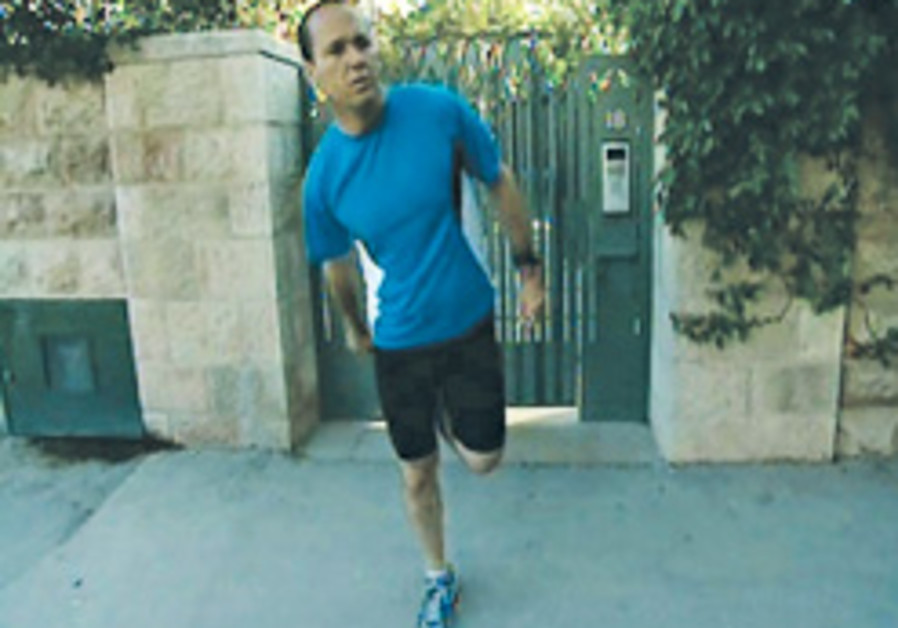 barkat jogging 248.88