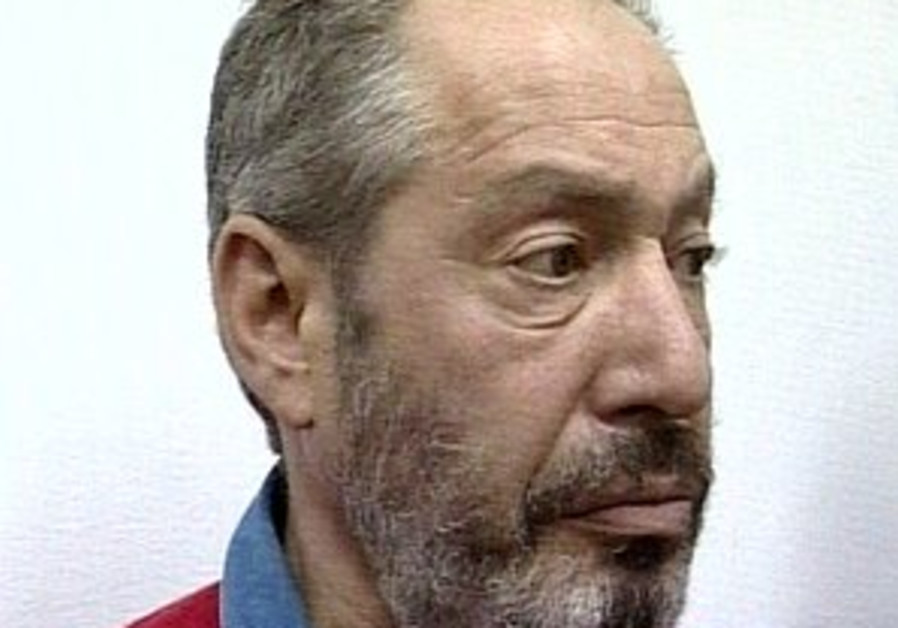 Gregory Lerner arrested in Paraguay